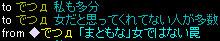 RedStone-06.08.18[15].jpg